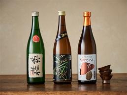 400_sake